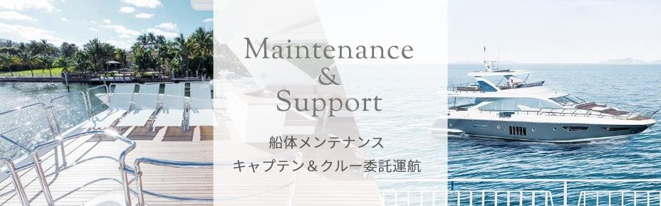 Grand Marine Maintenance & Support