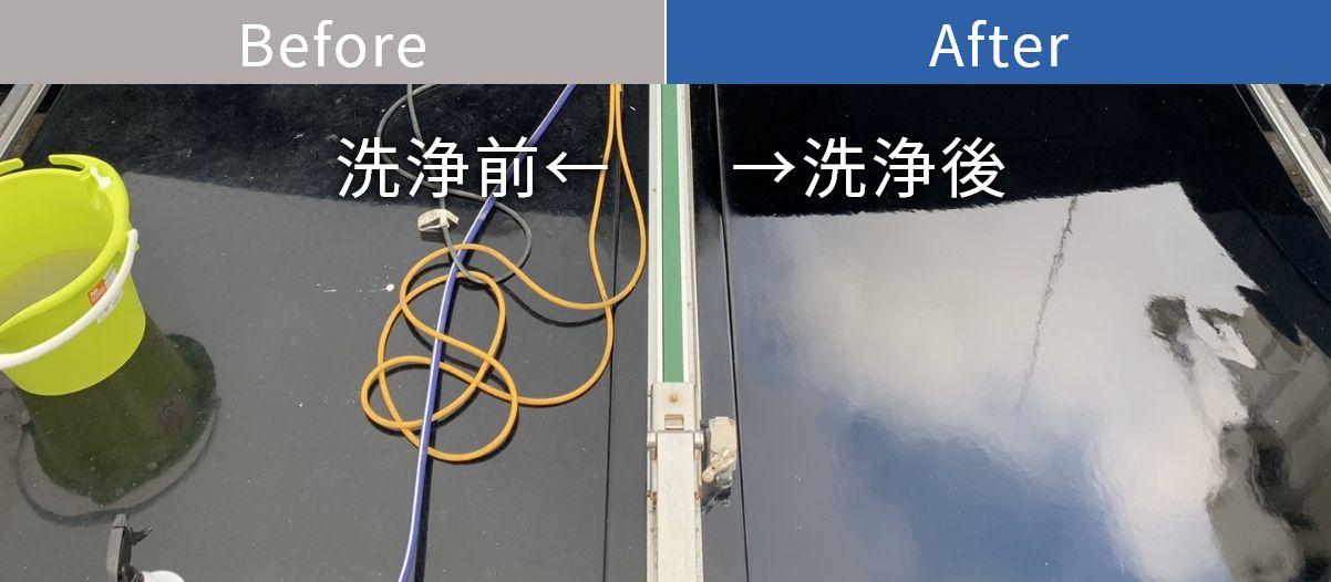 船体清掃の事例2