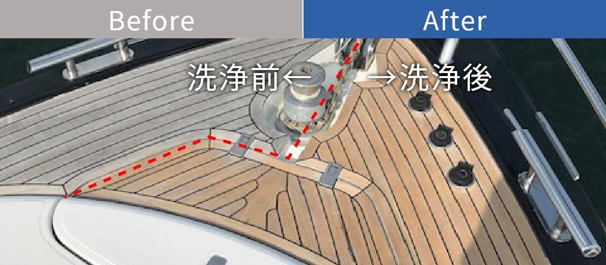 船体清掃の事例6